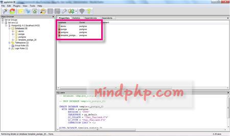 เลือก Object Database จะเห็นฐานข้อมูล Database ทั้งหมด