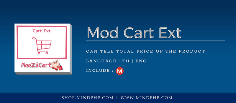 Module MooZiiCart Cart Ext, Shopping cart that can tell the product details more than the product price
